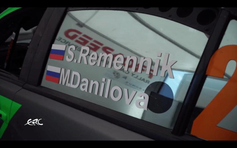 """Кинокомпания """"Eurosport Events"""" и """"Ko&Bu Production"""" представляют: Azores Rallye 2019"""