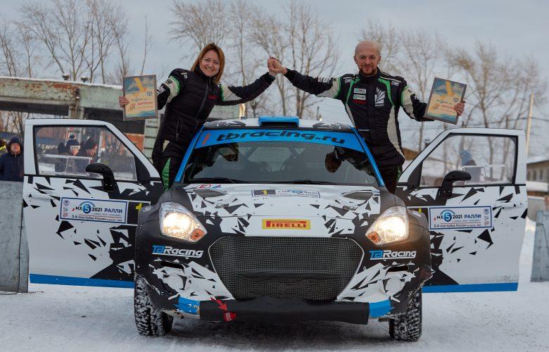 Сергей Ременник и Марина Данилова выиграли ралли «MX5 2021»